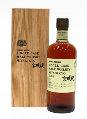 Nikka 1988 Miyagikyo Malt Whisky, Single Cask #924