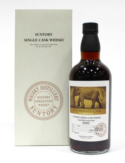Suntory 1993 Single Cask, The Private Cask | Sold for $ 10,200, June 2020