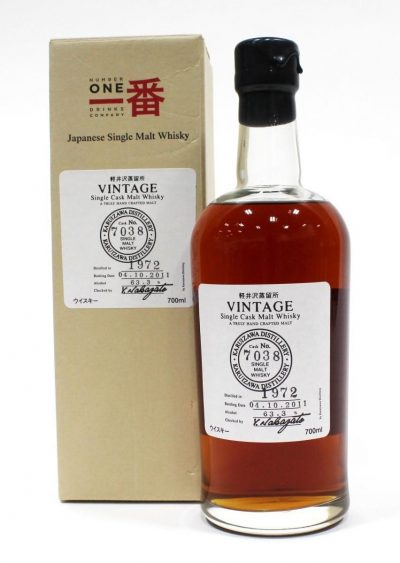 Karuizawa 39 Year Old Vintage Cask #7038 | Sold for $ 7,800, June 2020