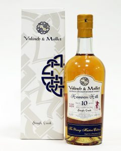 Heaven Hill 10-Year-Old Young Masters Edition